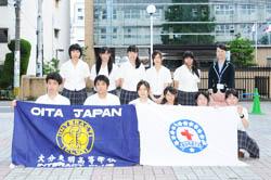 東明高校IAC