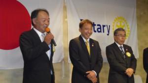 日田公式訪問