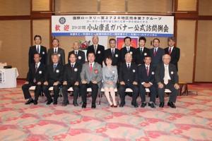 熊本第7グループ ガバナー公式訪問を終えて(西天草)