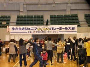 第10回生き生きジュニアふうせんバレーボール大会開催
