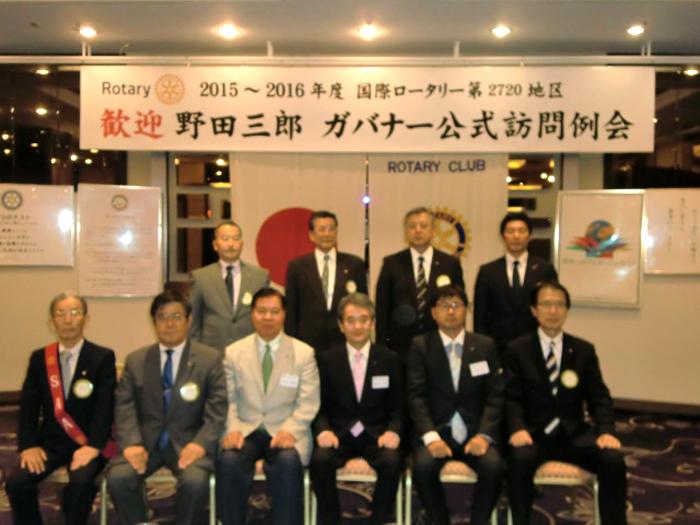 熊本第3グループ ガバナー公式訪問を終えて(熊本北)