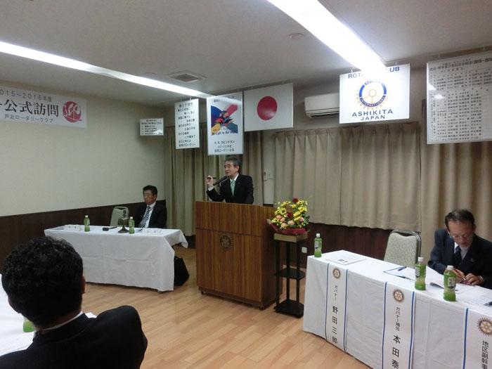 熊本第6グループ ガバナー公式訪問を終えて(芦北)