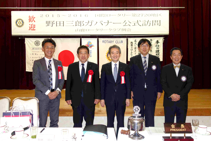 熊本第1グループ ガバナー公式訪問を終えて(山鹿)