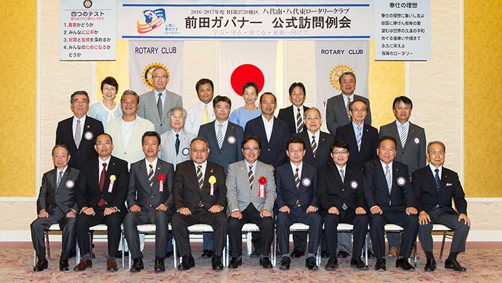熊本第5グループ ガバナー公式訪問を終えて(八代東)
