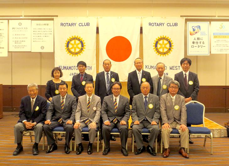熊本第4グループ ガバナー公式訪問を終えて(熊本西)