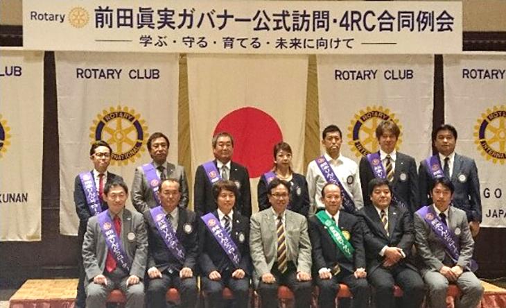 熊本第2グループ ガバナー公式訪問を終えて(菊南、大津、熊本'05福祉、熊本りんどう)