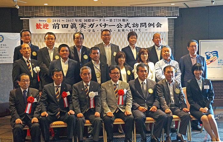 熊本第3グループ ガバナー公式訪問を終えて(熊本平成)