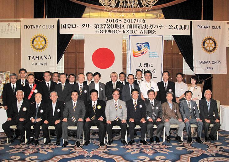 熊本第1グループ ガバナー公式訪問を終えて(玉名)