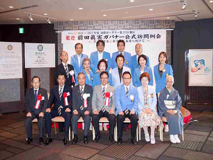 熊本第3グループ ガバナー公式訪問を終えて(熊本東、熊本平成、熊本水前寺公園、熊本東南)