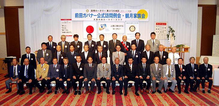 熊本第7グループ ガバナー公式訪問を終えて(天草中央)