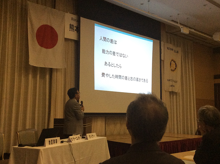 熊本第3G IM報告