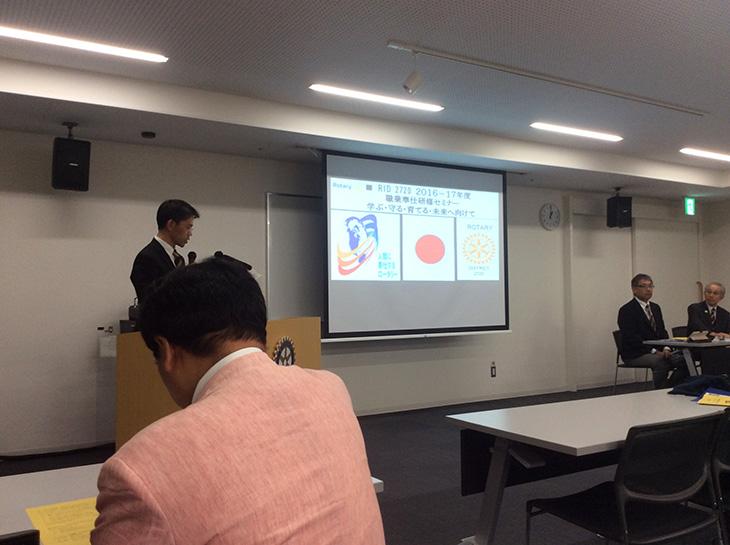 地区職業奉仕研修セミナー報告(大分会場)
