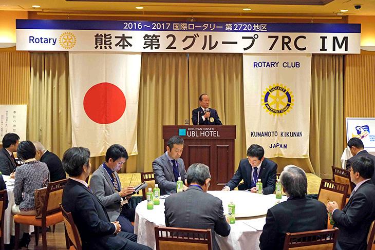 熊本第2G IM報告
