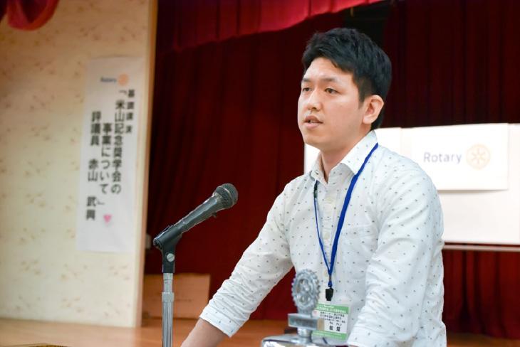 米山奨学生 感想文・報告書