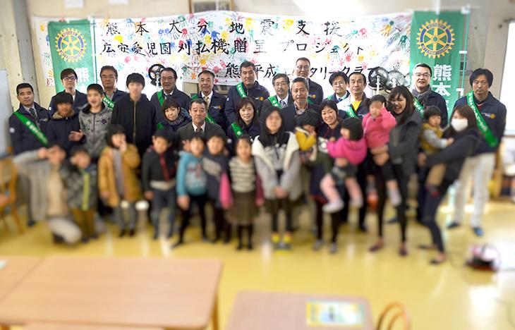 熊本震災被災者支援プロジェクト(熊本平成RC)