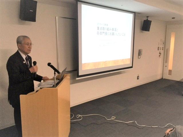 2018~19年度 第1回部門長会議報告