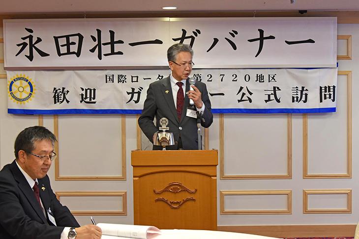 大分第4グループ ガバナー公式訪問を終え(JapanO.K.REC)