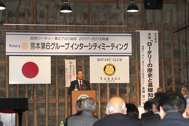 熊本第6グループIM開催について