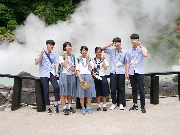 韓国・日本 インターアクト大分高校生温泉サミット