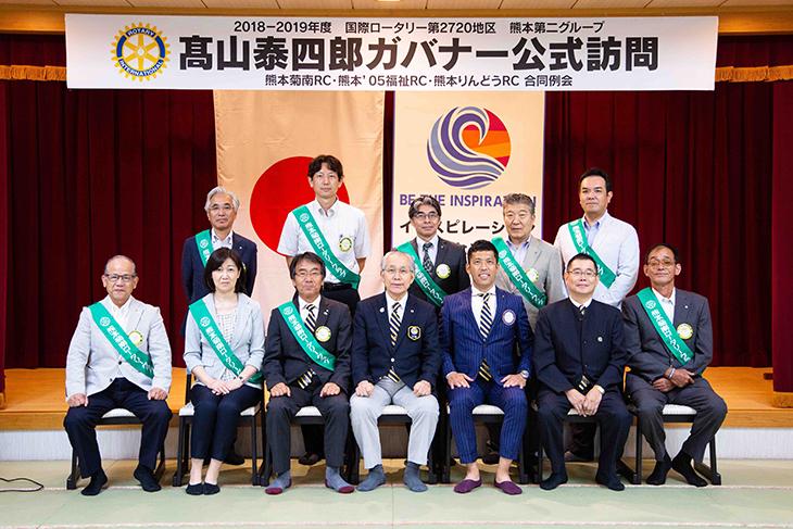 熊本第2グループ ガバナー公式訪問を終えて(熊本菊南・熊本'05福祉・熊本りんどう)