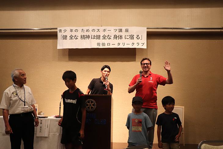 青少年のためのスポーツ講座(佐伯RC)