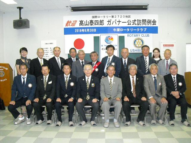 熊本第7グループ ガバナー公式訪問を終えて(牛深)