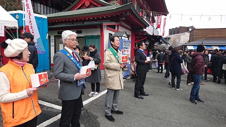 ロータリーデイ(熊本城東RC)