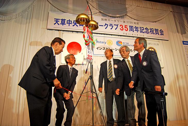 創立35周年記念バースデー例会(天草中央RC)