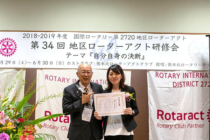 第2720地区ローターアクト第34回地区ローターアクト研修会開催