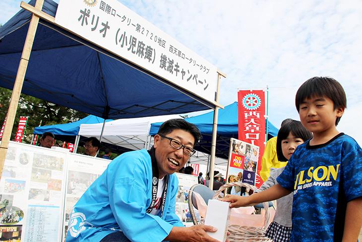 ポリオ撲滅キャンペーンを開催(西天草RC)