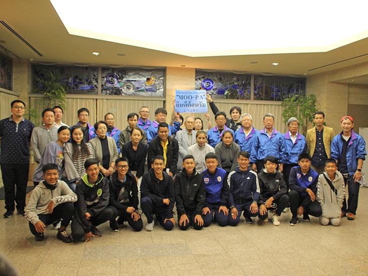 タイ王国タムルアン洞窟救出サッカー少年苓北町来訪(西天草RC)