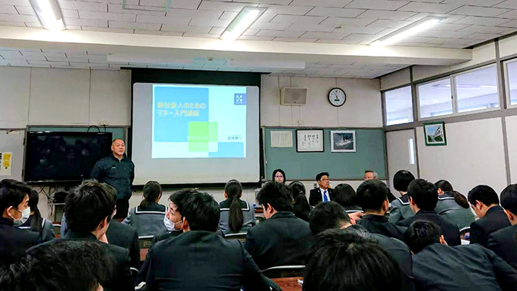 出前講座「新社会人のためのマネー入門講座」を開催(西天草RC)