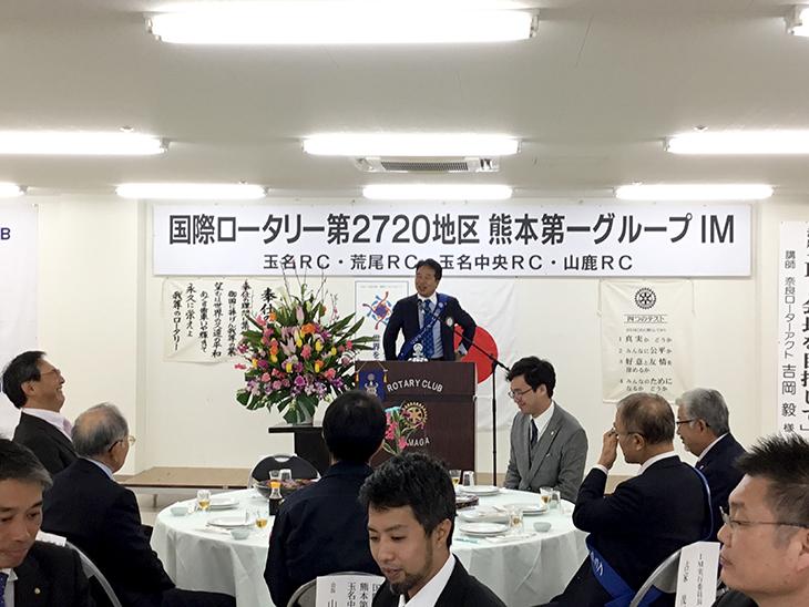 熊本第1グループ IM報告