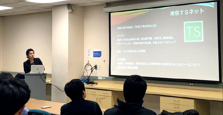 地区補助金奨学生中間報告 高橋 春菜(第3回)