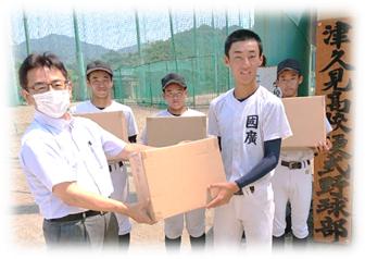 津久見高校野球部にボール贈呈(津久見RC)