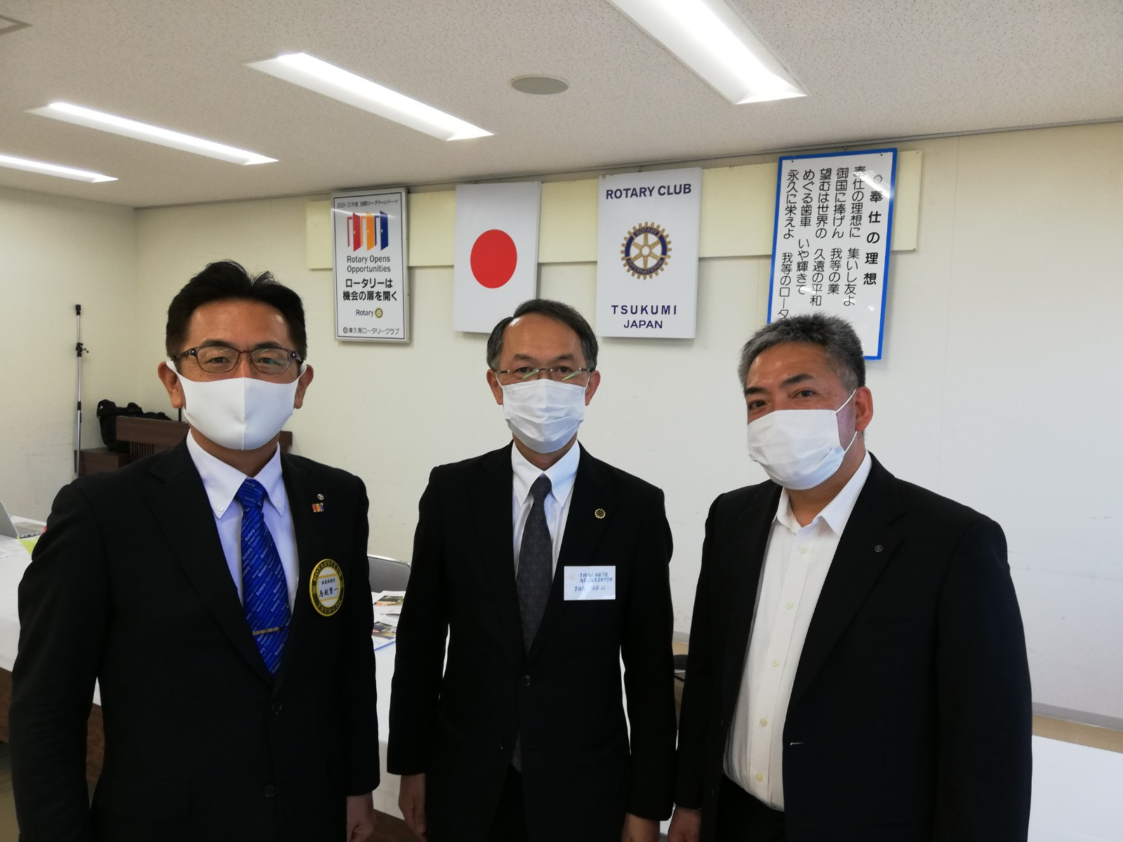 10月6日例会の卓話(津久見RC)