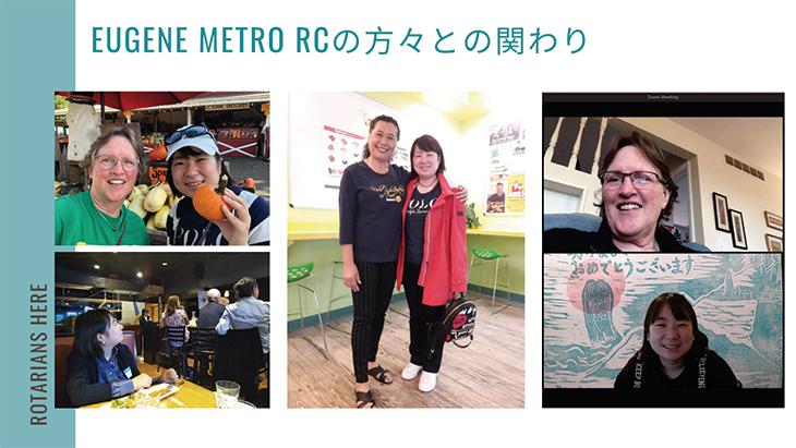 グローバル補助金奨学生 赤山 紗也果さんからのZOOM卓話(大分キャピタルRC)