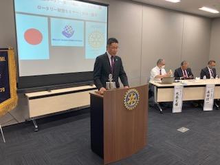 国際ロータリー第2720地区ロータリー財団セミナー開催のご報告